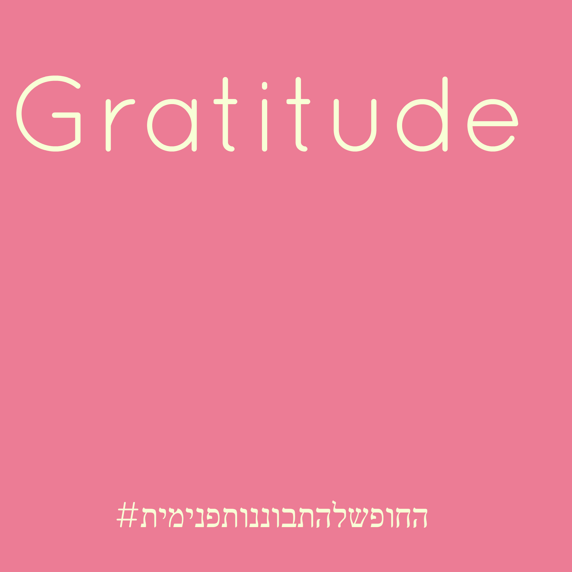 gratitude_nilly_day 41